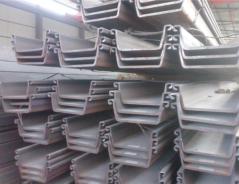 U型钢板桩3